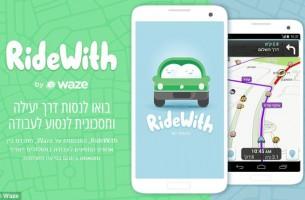 Google-et-Waze-se-lancent-dans-le-covoiturage