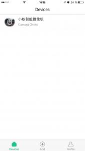 Xiaomi-Ants-Xiaoyi-iOS-Liste